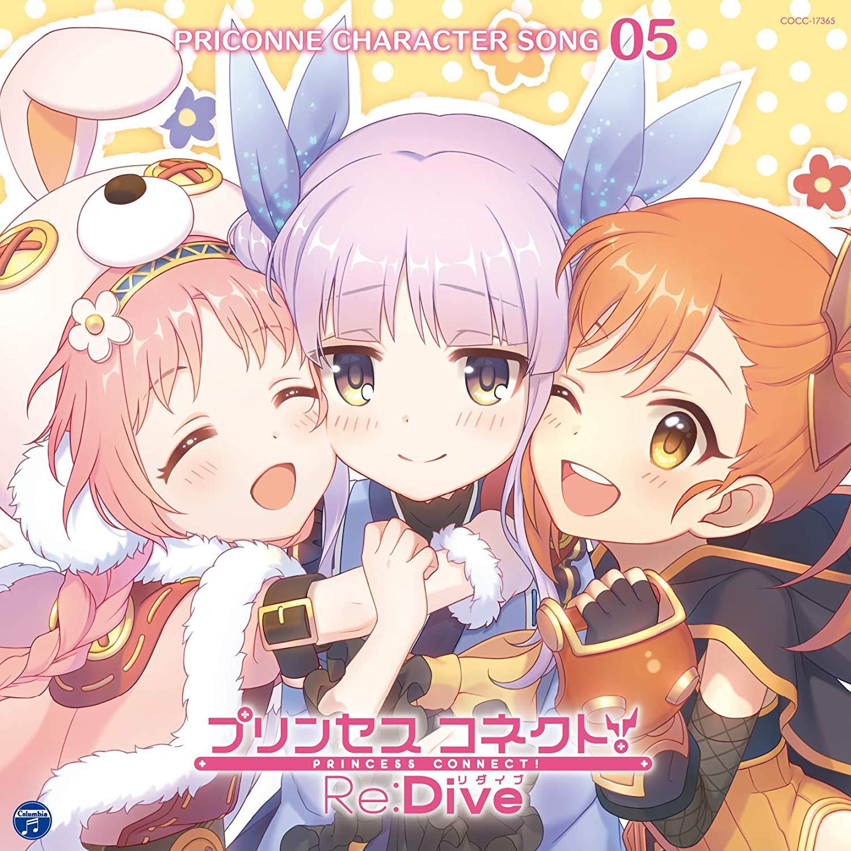 character_song_05.jpg