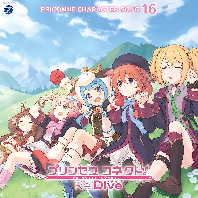 character_song_16.jpg