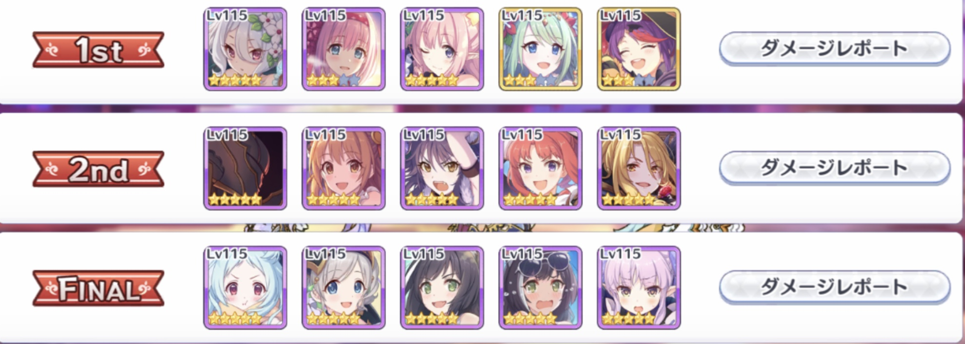 82F7B548-0CE3-44F5-A0E4-1C9E5BE3F3F8.jpeg