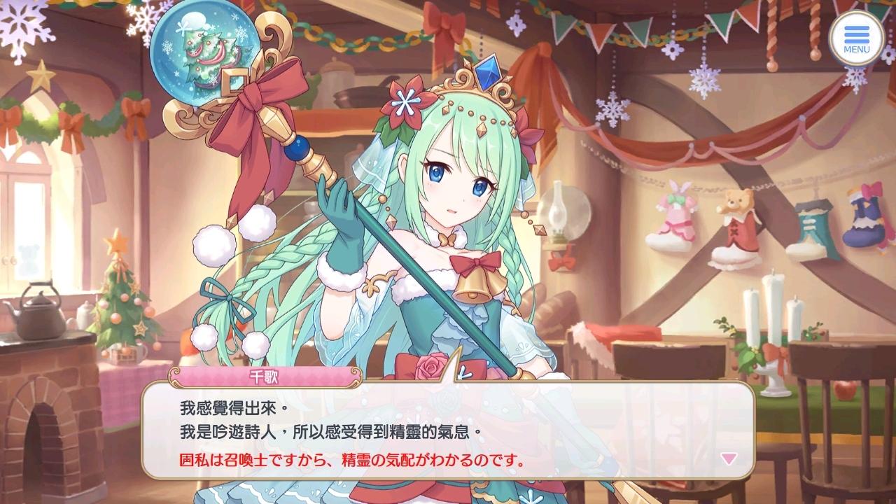 Screenshot_2019-05-02-19-00-54sh.jpg