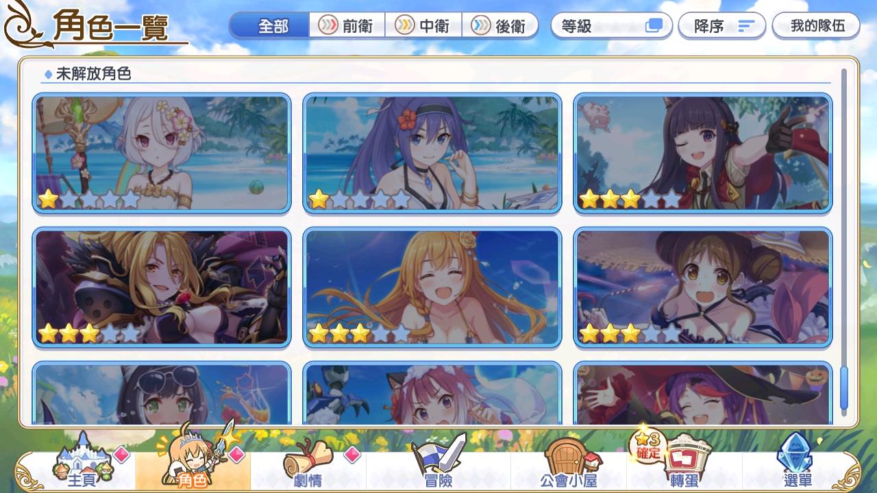 Screenshot_2019-07-18-02-41-06sh.jpg