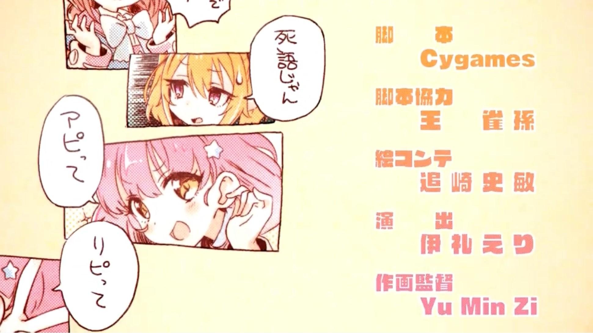 なかよし部1.jpg