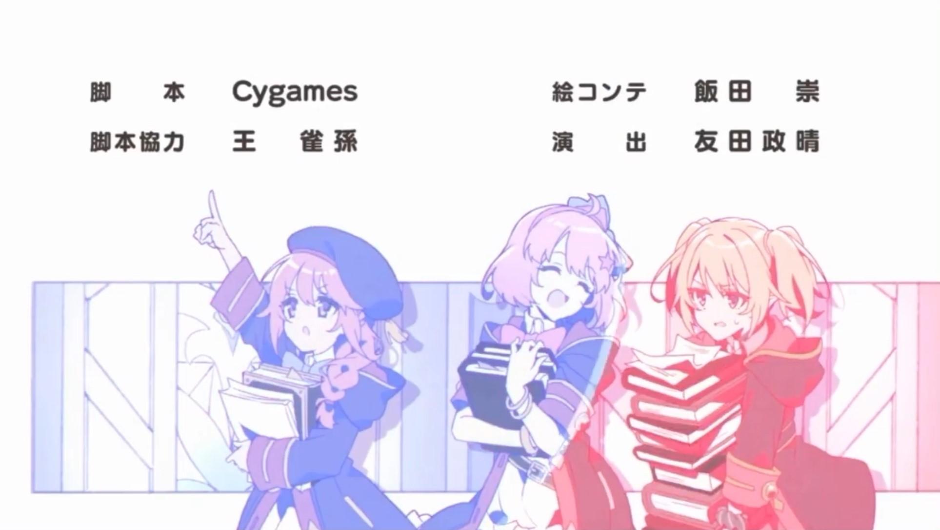 なかよし部2.jpg