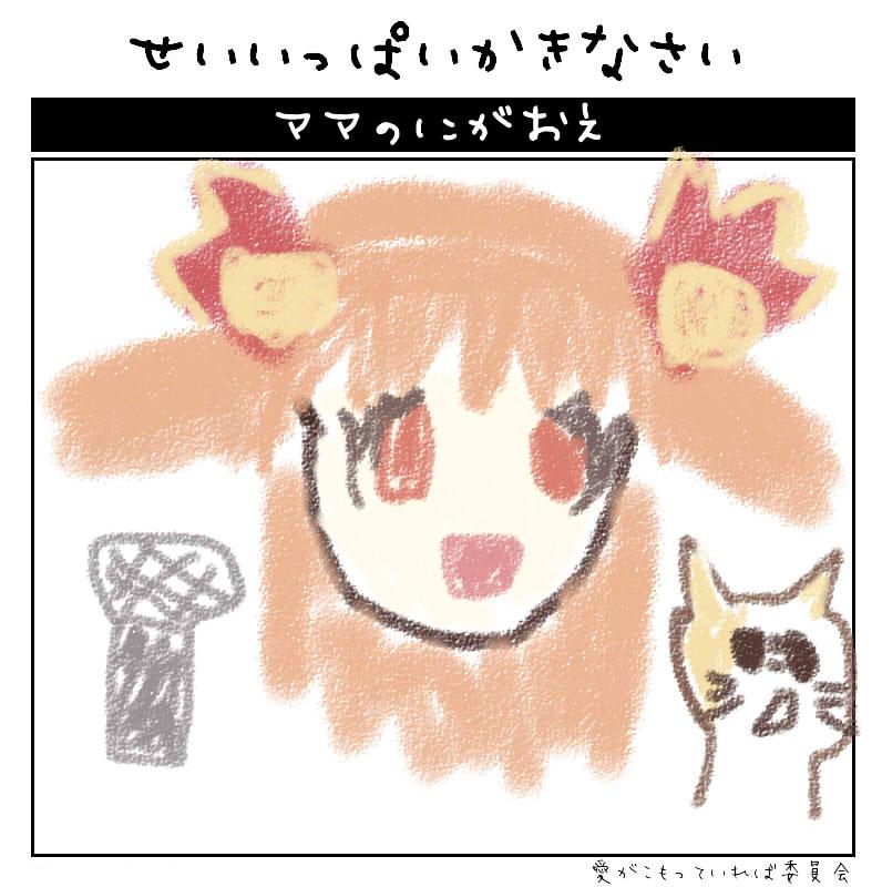 アイドル.jpg