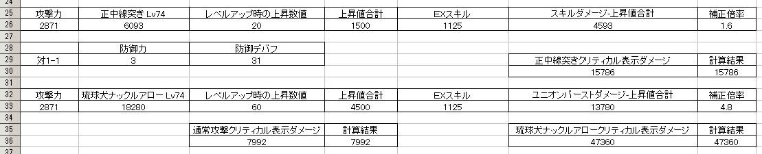 MAEKAWA_CriticalComb.jpg
