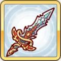 プリンセスの懐剣