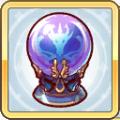 大賢者の宝珠