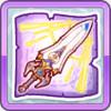 天開の聖剣設計図.jpg