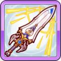 天開の聖剣