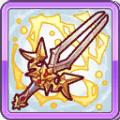 天雷の双神剣