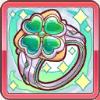 常盤の緑環