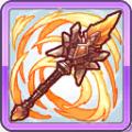 星核槍エルツボルグ