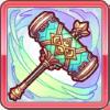 極天の光帯斧