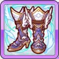 極翼天の聖靴