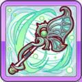 清雅なる翠蝶杖