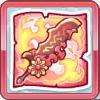 炎天赤日の剣の設計図.png