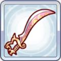 煌めきの剣