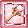 白真珠の光天杖