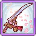 百華白桜刀