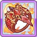 緋竜の爪火輪