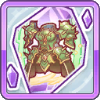覇王樹の棘針鎧(欠片)