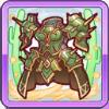 覇王樹の棘針鎧