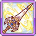 護天の聖槍