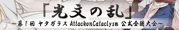 banner_1st.png