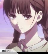 izumiko_s02.jpg