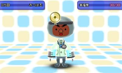 ドクター.JPG
