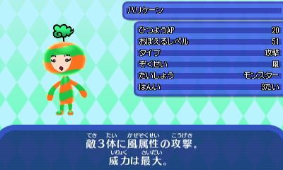 ハリケーン_0.JPG