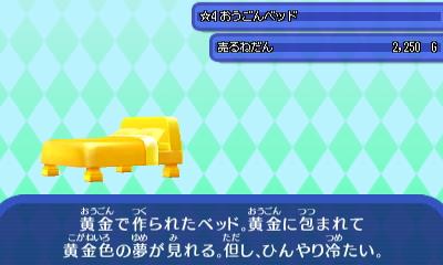 おうごべ - コピー.JPG