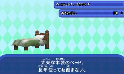 かんとべ - コピー.JPG