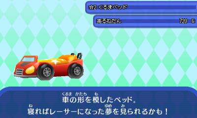 くるべ - コピー.JPG