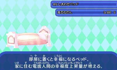 しあべ - コピー_0.JPG