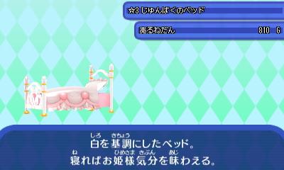 じゅんぱべ - コピー.JPG