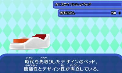 すたべ - コピー.JPG