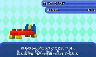 ぶろべ - コピー.JPG