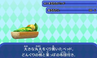 まるべ - コピー.JPG