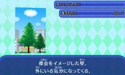 かべ - コピー.JPG