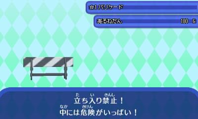 ばりけど - コピー.JPG