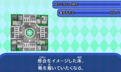 ゆか - コピー.JPG