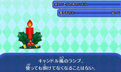 ノエキャ - コピー.JPG