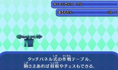 コ・ニ。シ・ヨ・・JPG.jpg