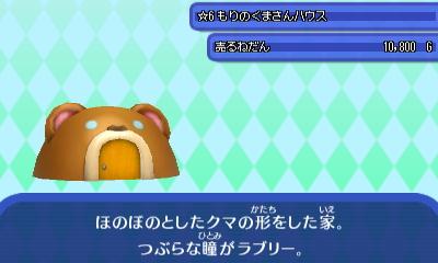 ソケ、ホ、ッ、゙、オ、・JPG.jpg