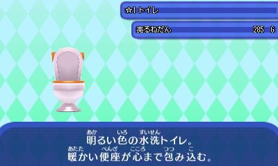 WC - コピー.JPG
