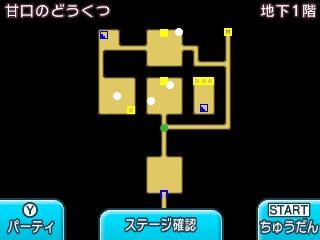 マップ(1F)