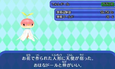 ナキサネ・ノ。シ・・JPG.jpg