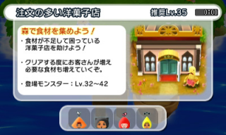 event032-10-320x192.png