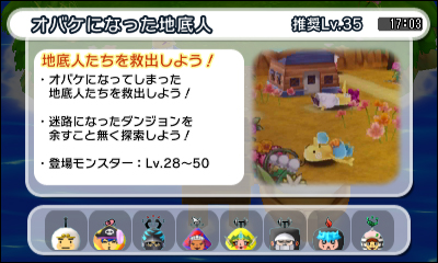 event056-11-400x240.png